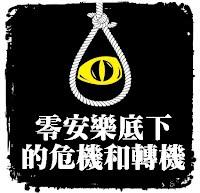 https://sites.google.com/a/apatw.org/2016dong-wu-bao-hu-zhi-gong-yin-xingp/events/-sha-le-wo-huo-gai-bian-jiang-zuo